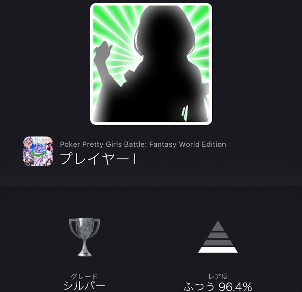 f:id:tatsutatsu2150:20211002011037j:plain