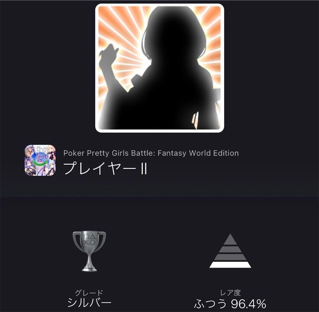 f:id:tatsutatsu2150:20211002011044j:plain