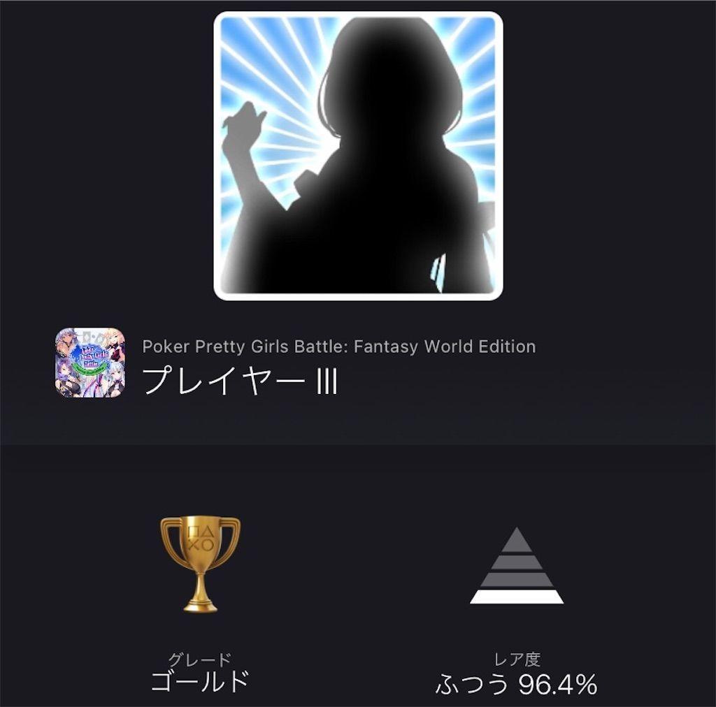 f:id:tatsutatsu2150:20211002011054j:plain
