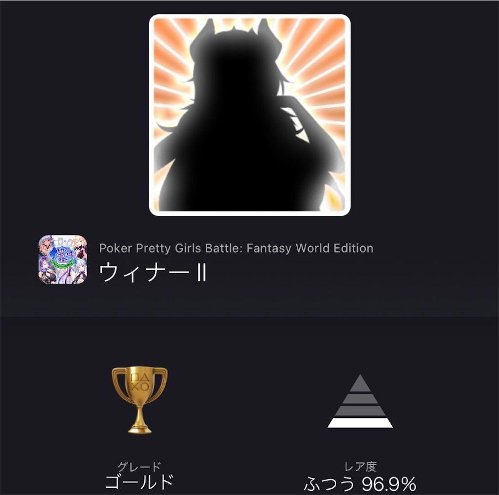f:id:tatsutatsu2150:20211002011103j:plain