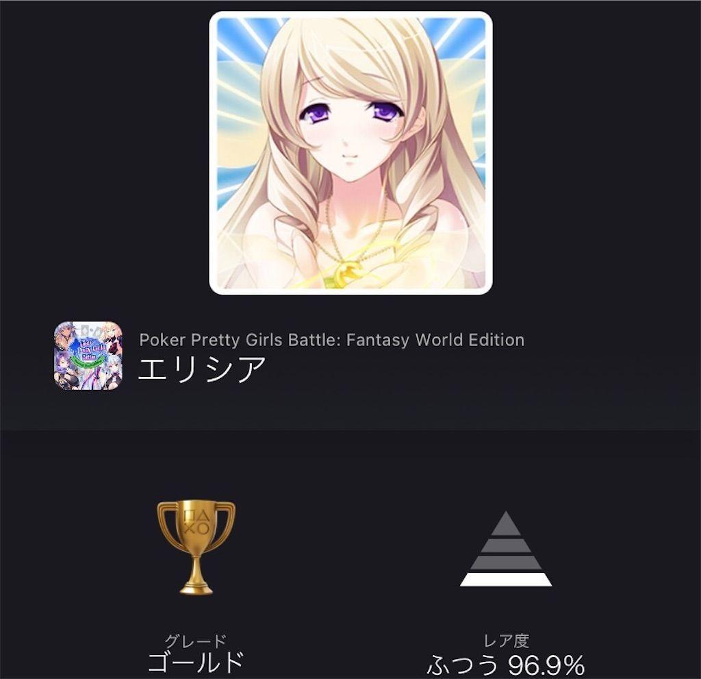 f:id:tatsutatsu2150:20211002011432j:plain