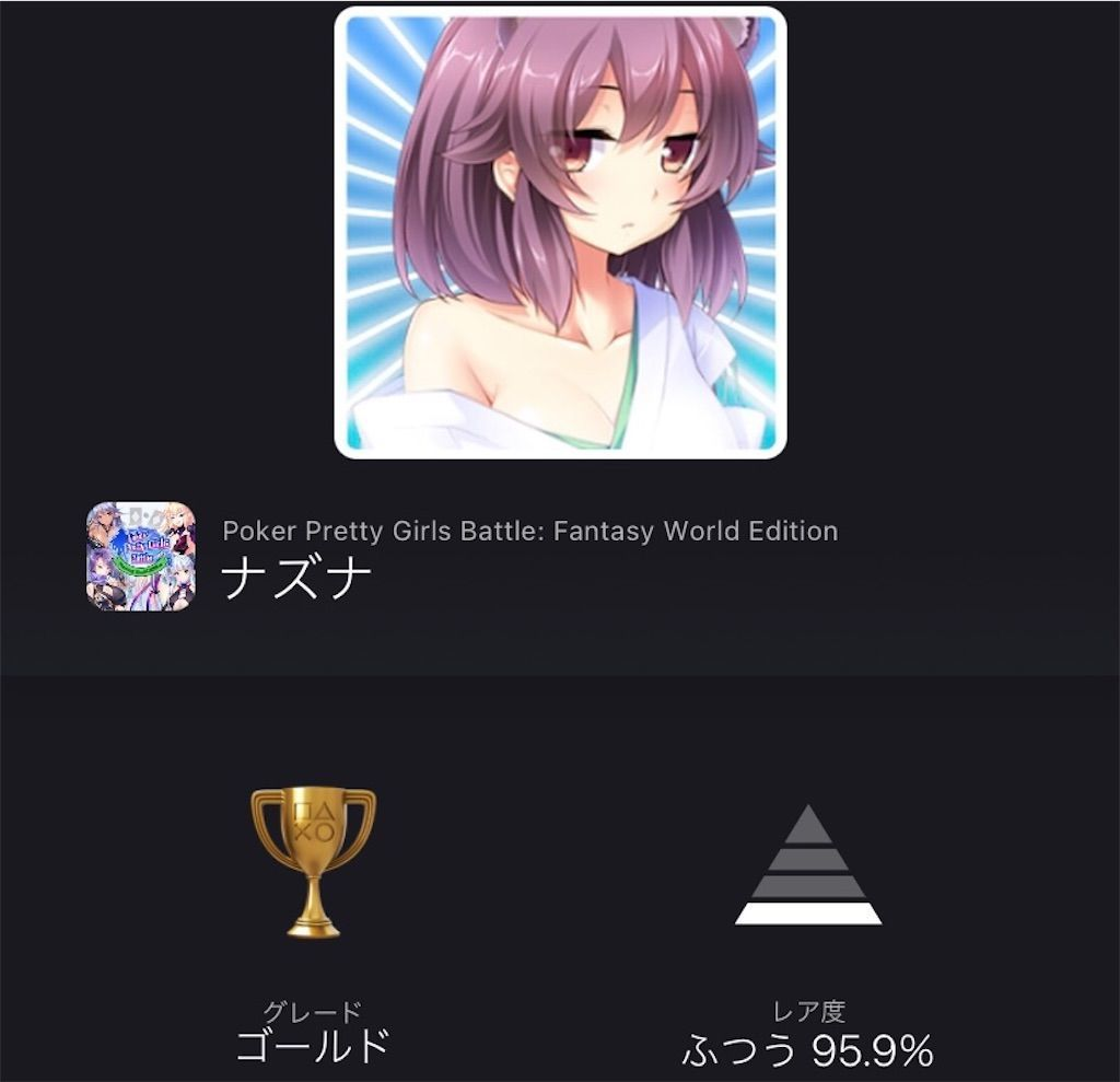 f:id:tatsutatsu2150:20211002011449j:plain