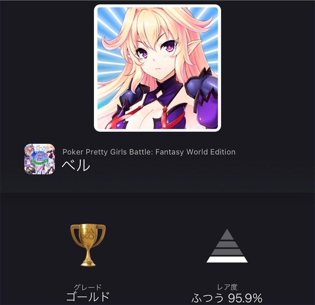 f:id:tatsutatsu2150:20211002011455j:plain