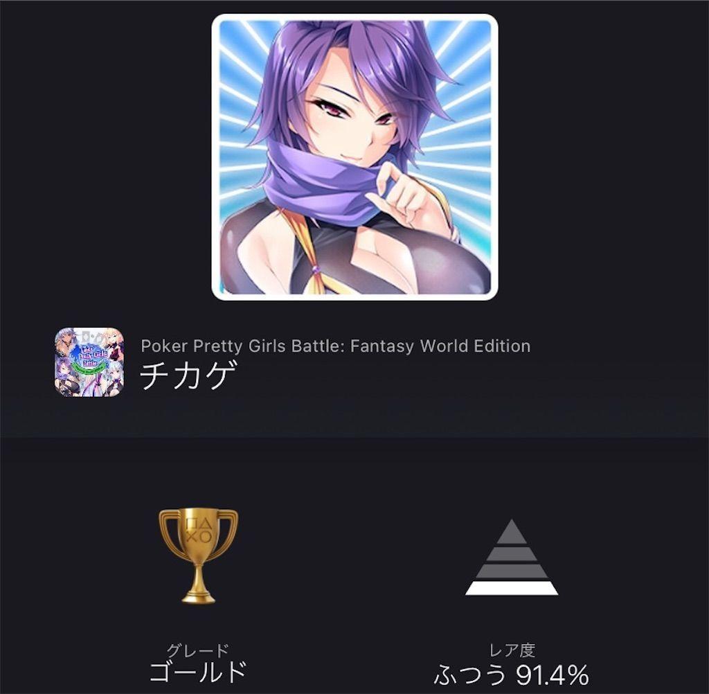 f:id:tatsutatsu2150:20211002011516j:plain