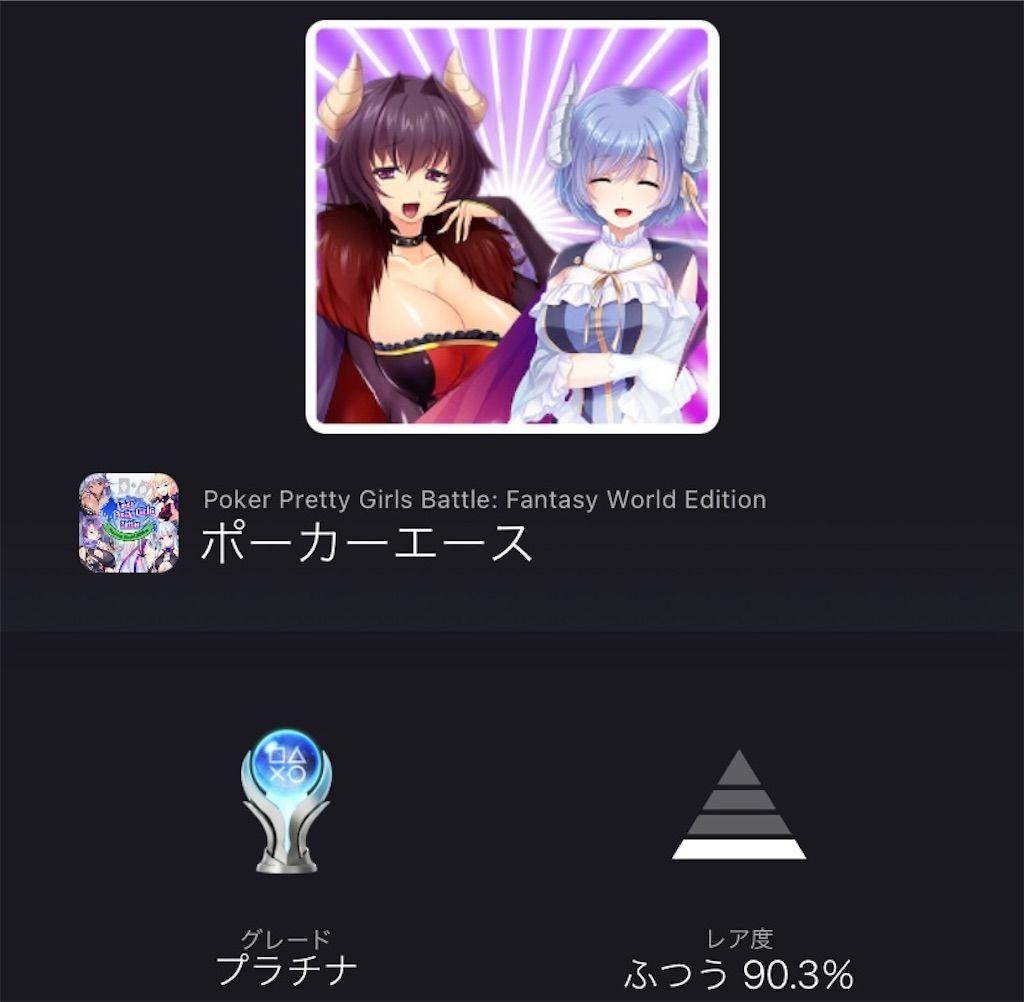 f:id:tatsutatsu2150:20211002011928j:plain