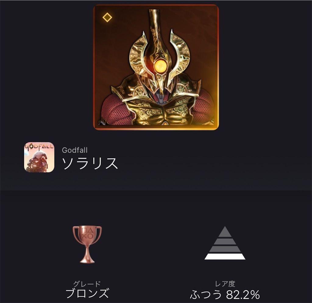 f:id:tatsutatsu2150:20211003130936j:plain