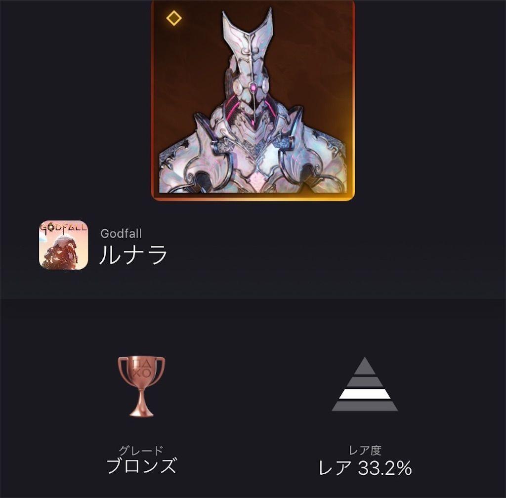 f:id:tatsutatsu2150:20211003131217j:plain