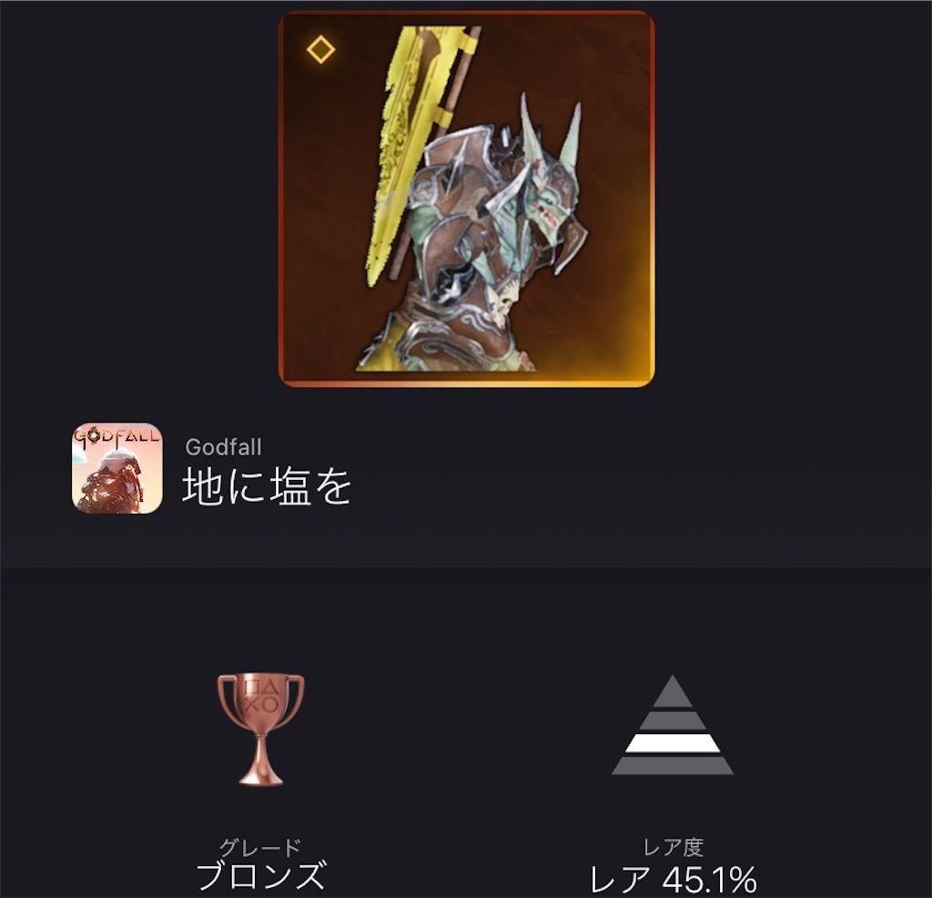 f:id:tatsutatsu2150:20211003131346j:plain