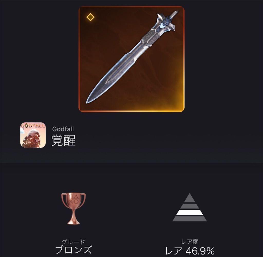 f:id:tatsutatsu2150:20211003131457j:plain