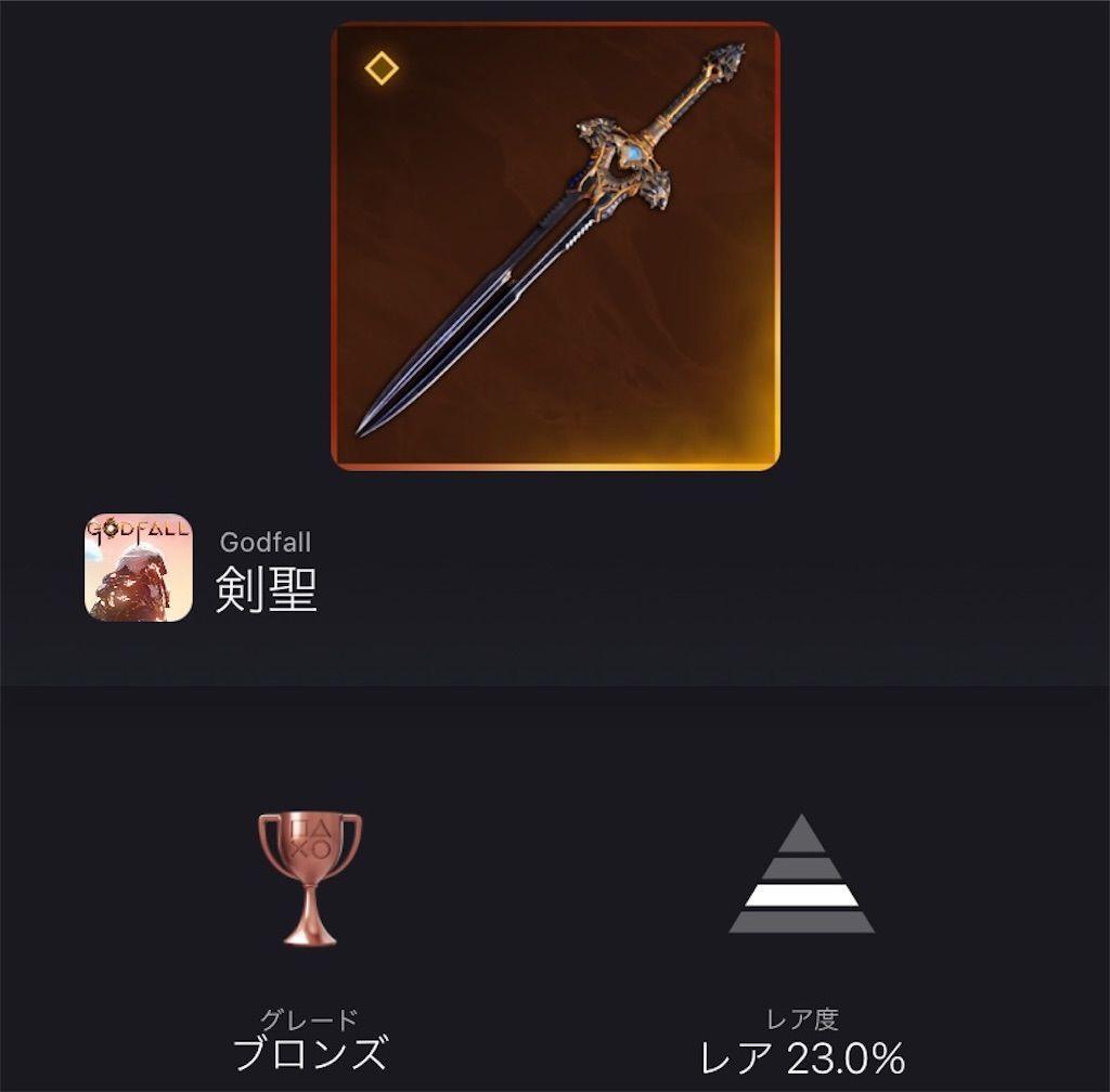 f:id:tatsutatsu2150:20211003231406j:plain