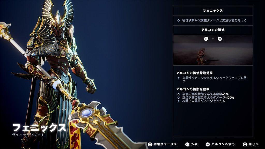 f:id:tatsutatsu2150:20211004004851j:plain