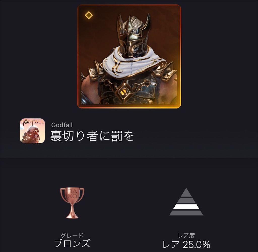 f:id:tatsutatsu2150:20211004005305j:plain