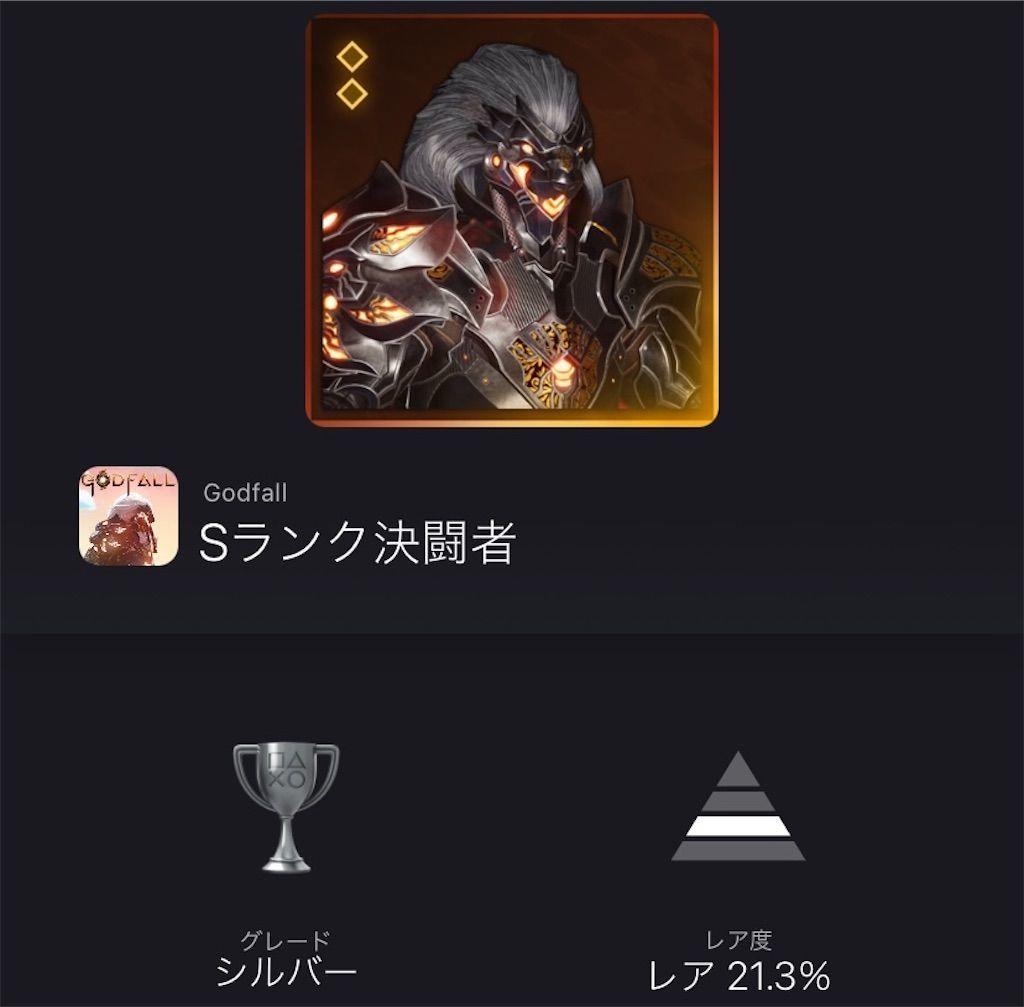 f:id:tatsutatsu2150:20211004005813j:plain