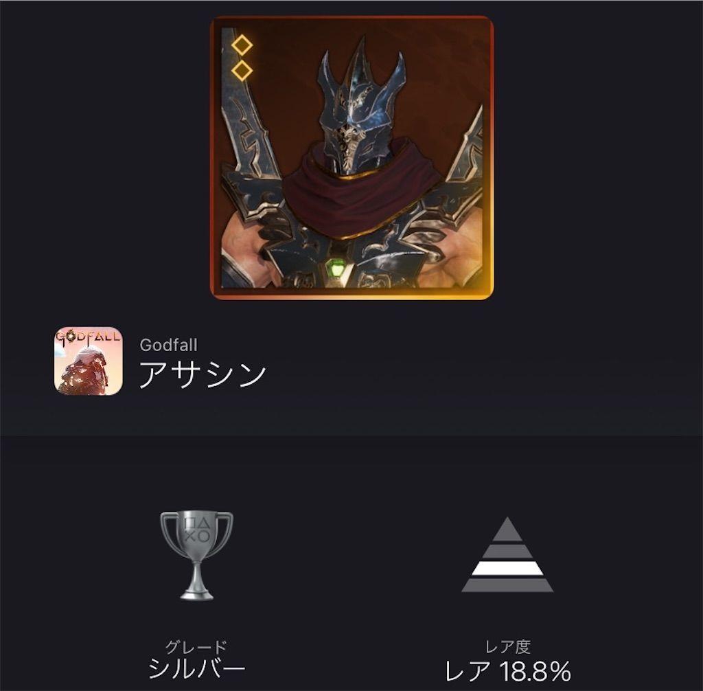 f:id:tatsutatsu2150:20211004005943j:plain