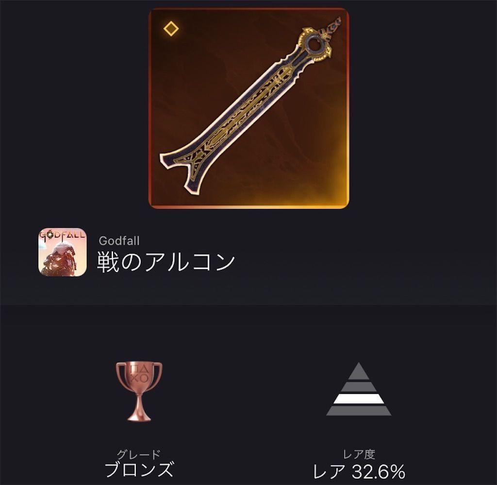 f:id:tatsutatsu2150:20211004013617j:plain