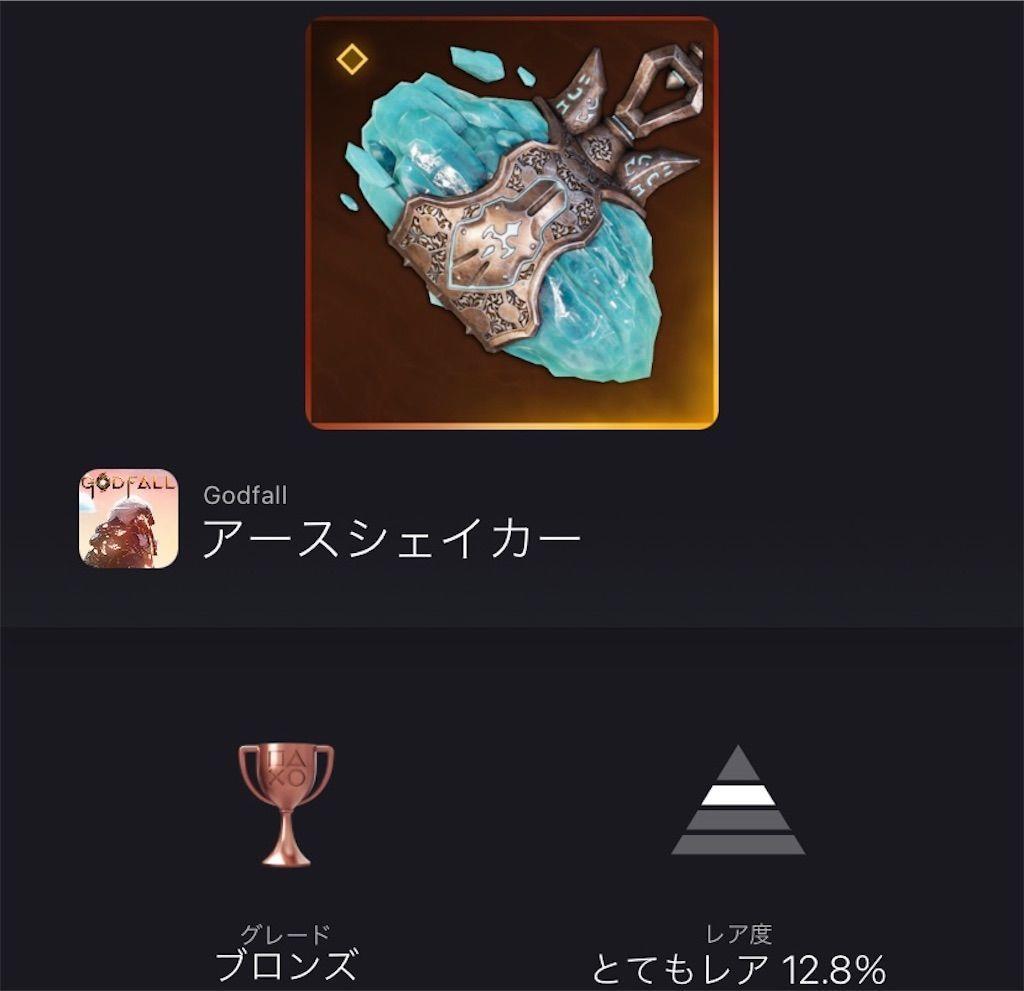 f:id:tatsutatsu2150:20211004015535j:plain