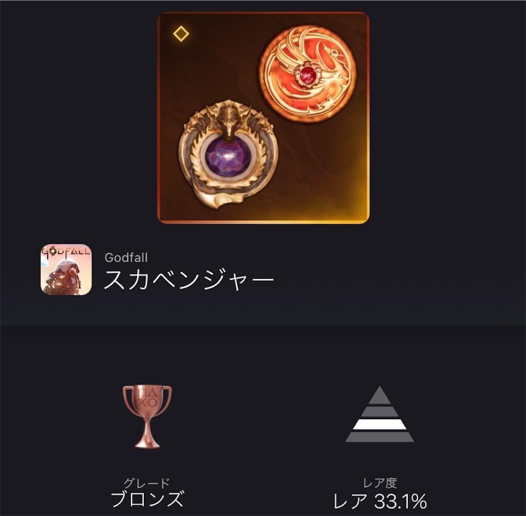 f:id:tatsutatsu2150:20211004024154j:plain