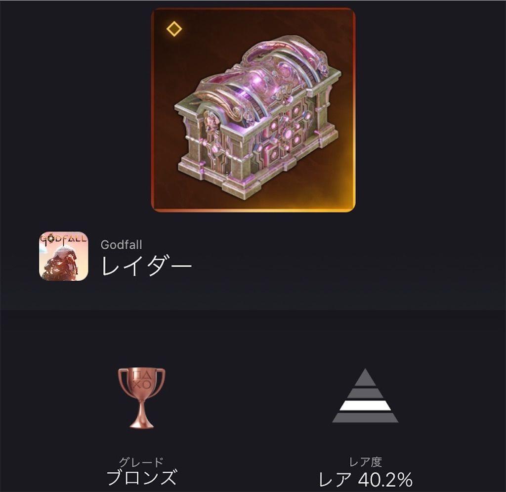 f:id:tatsutatsu2150:20211004024305j:plain