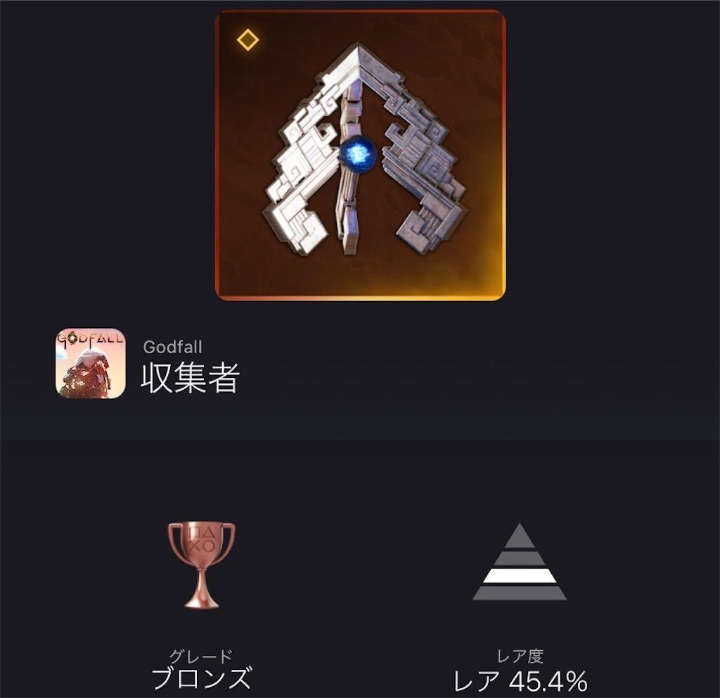 f:id:tatsutatsu2150:20211004024345j:plain