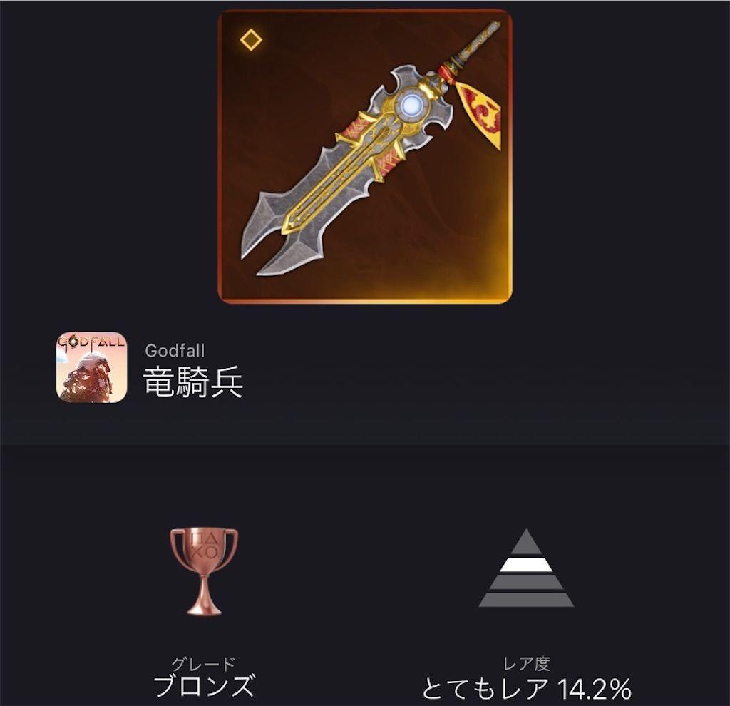 f:id:tatsutatsu2150:20211004032844j:plain