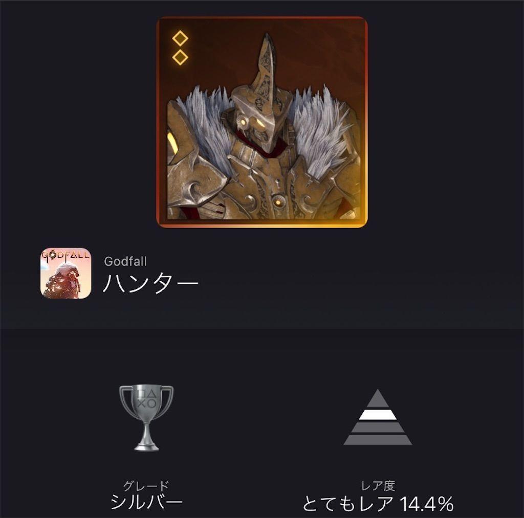 f:id:tatsutatsu2150:20211004034742j:plain