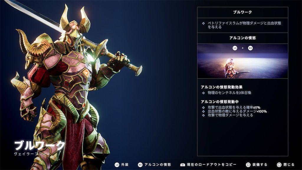 f:id:tatsutatsu2150:20211004045405j:plain