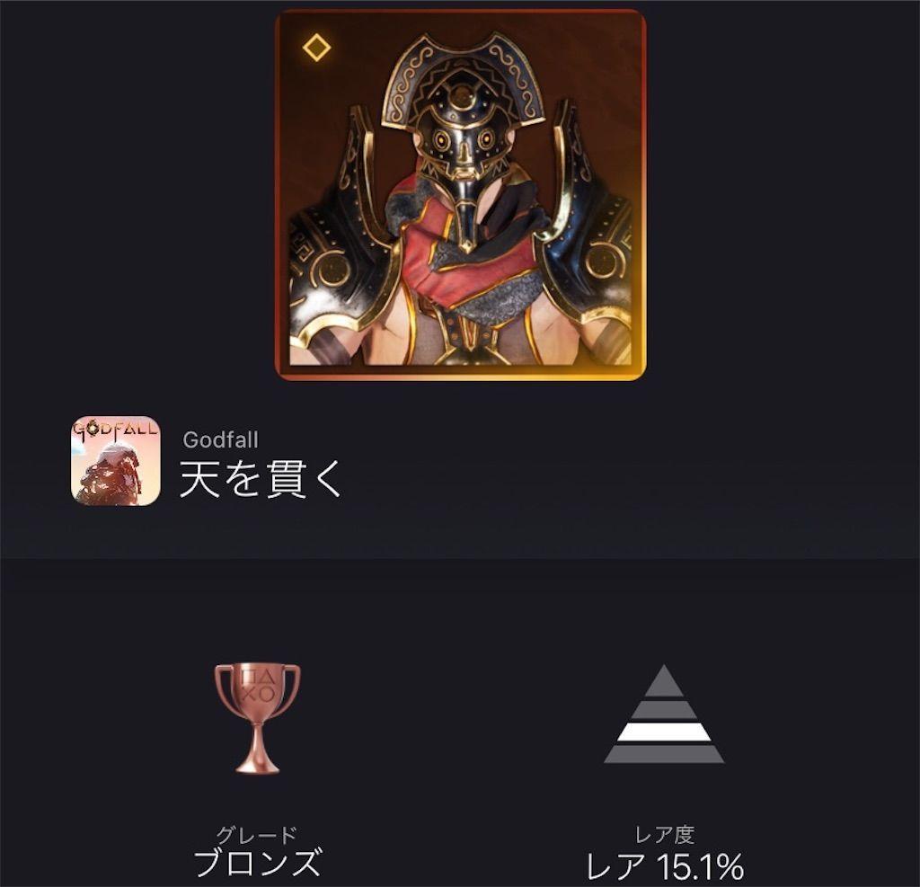 f:id:tatsutatsu2150:20211004045502j:plain