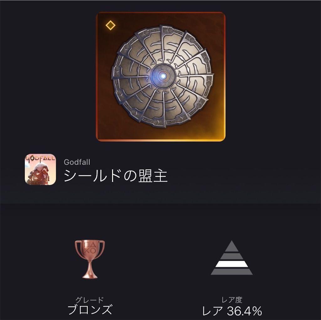 f:id:tatsutatsu2150:20211004045856j:plain