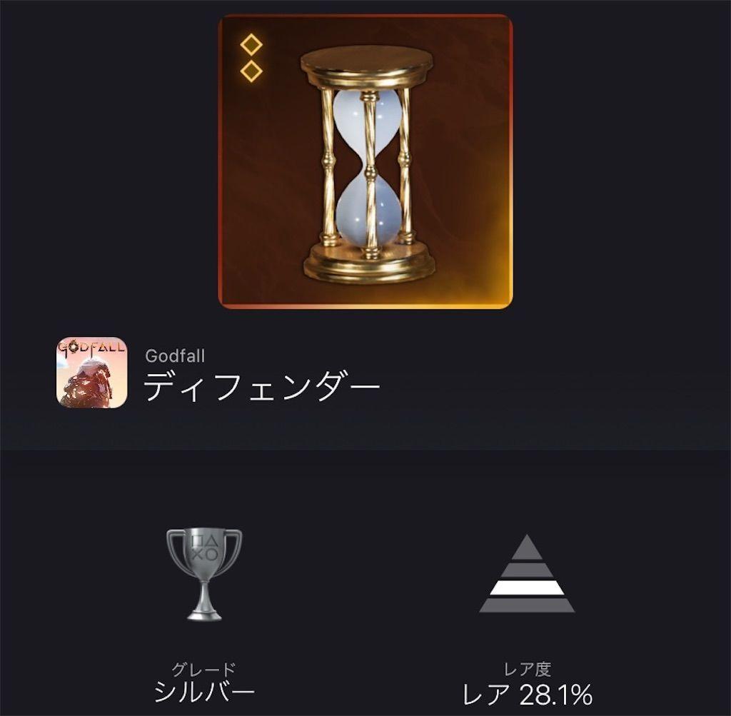 f:id:tatsutatsu2150:20211004050056j:plain