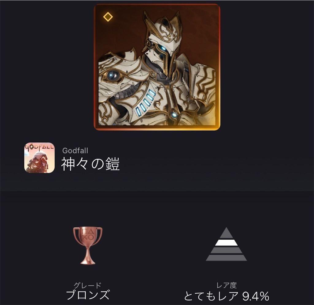 f:id:tatsutatsu2150:20211004154616j:plain