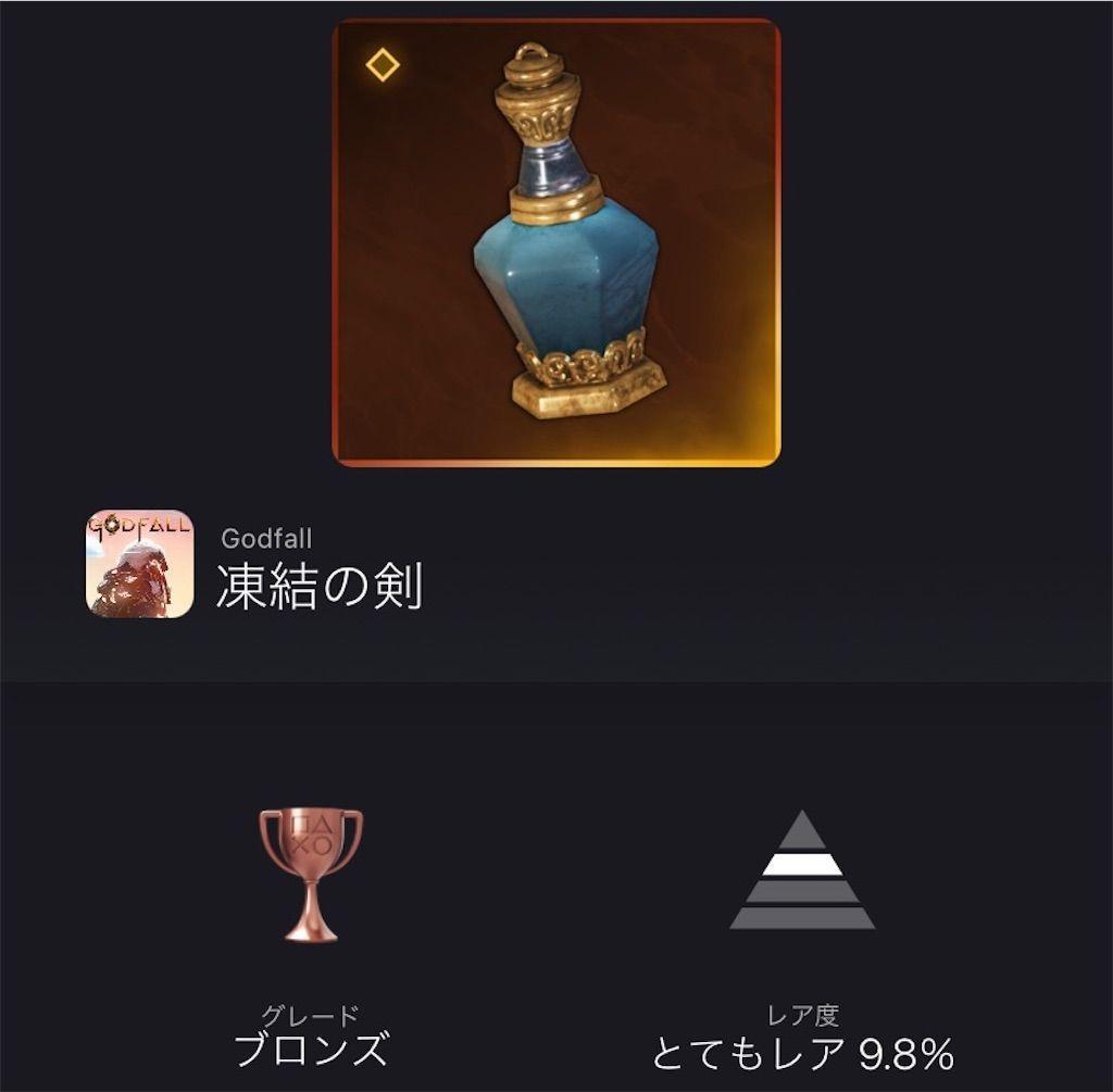 f:id:tatsutatsu2150:20211005003550j:plain