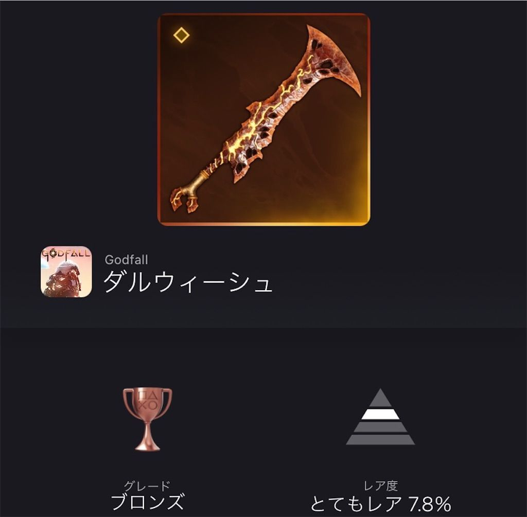 f:id:tatsutatsu2150:20211005020154j:plain