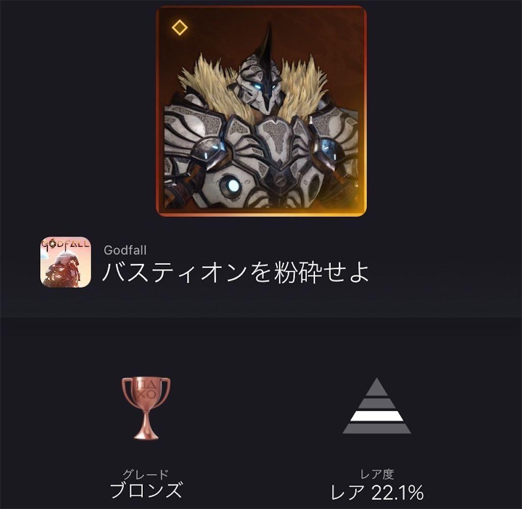 f:id:tatsutatsu2150:20211005020432j:plain