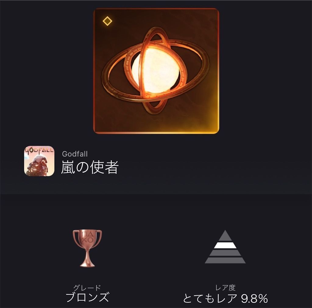 f:id:tatsutatsu2150:20211005022457j:plain