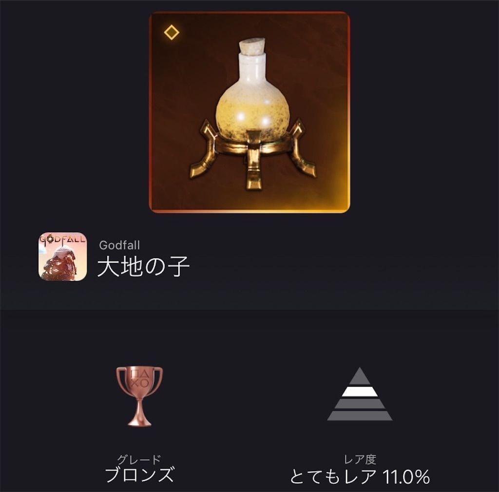f:id:tatsutatsu2150:20211005230926j:plain