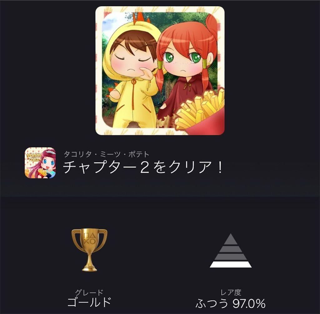 f:id:tatsutatsu2150:20211007150849j:plain