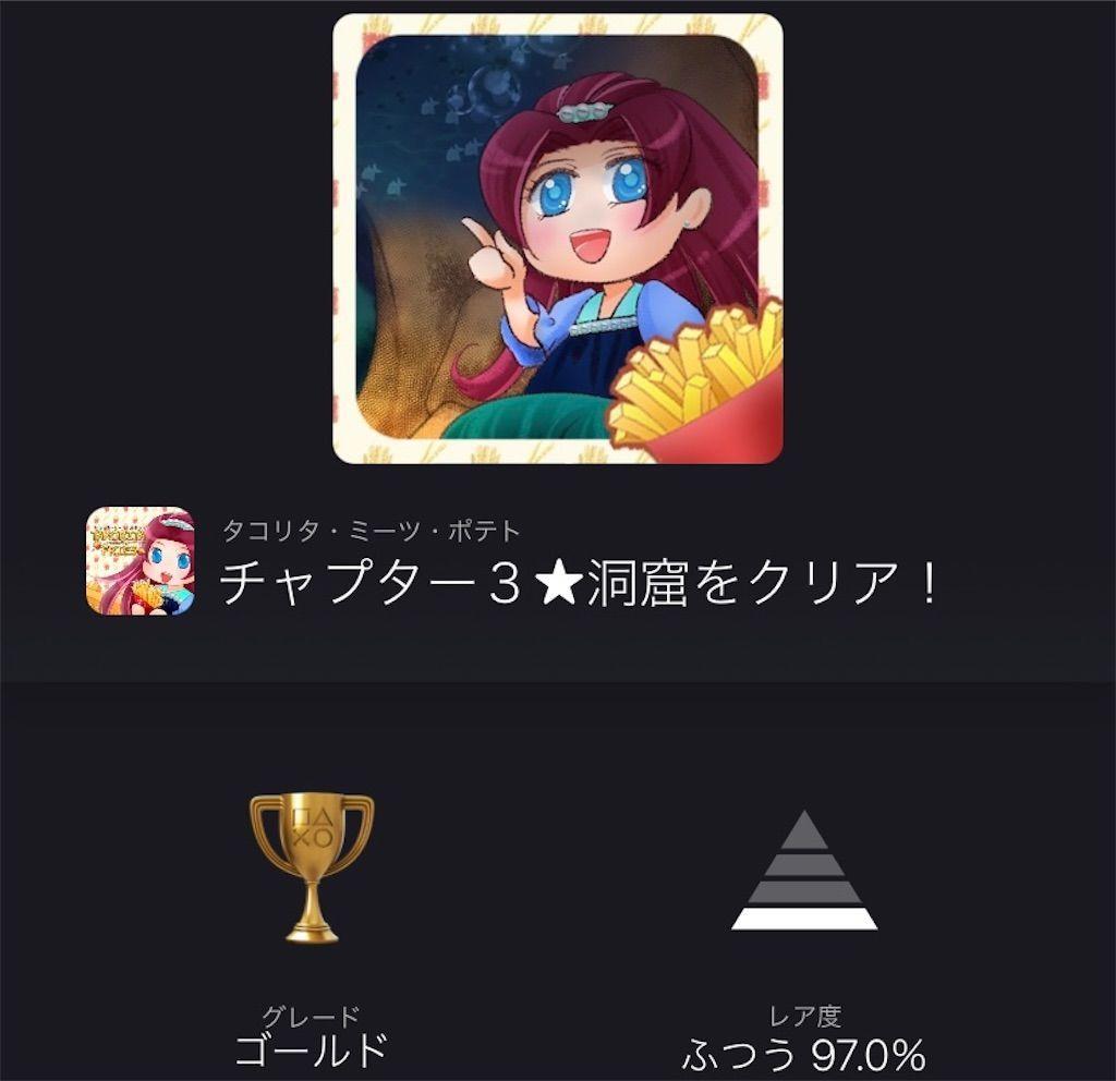 f:id:tatsutatsu2150:20211007151932j:plain