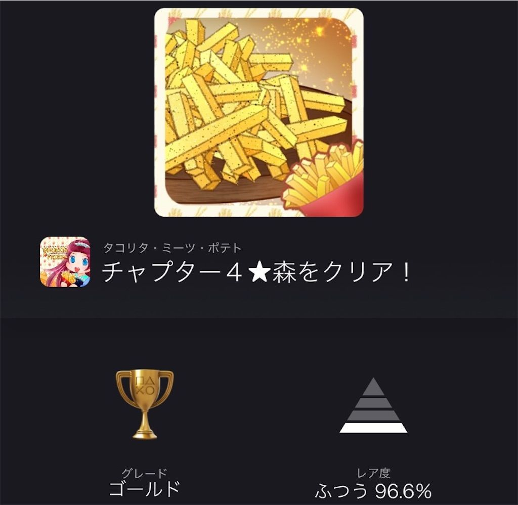 f:id:tatsutatsu2150:20211007152538j:plain
