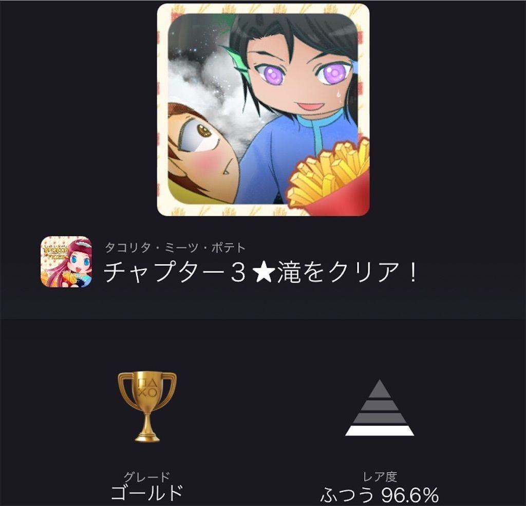 f:id:tatsutatsu2150:20211007154127j:plain