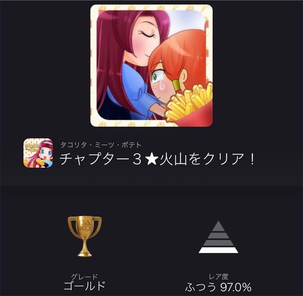 f:id:tatsutatsu2150:20211007155312j:plain
