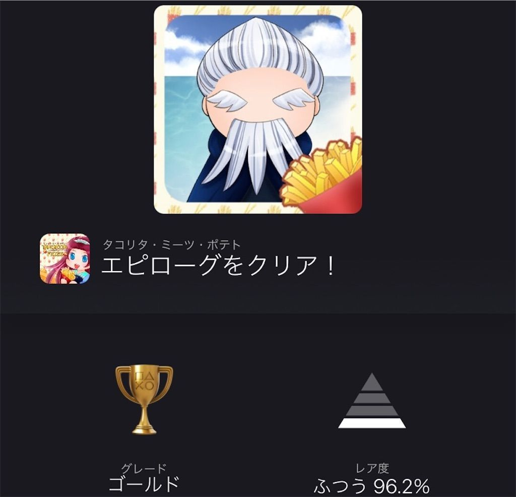f:id:tatsutatsu2150:20211007160252j:plain