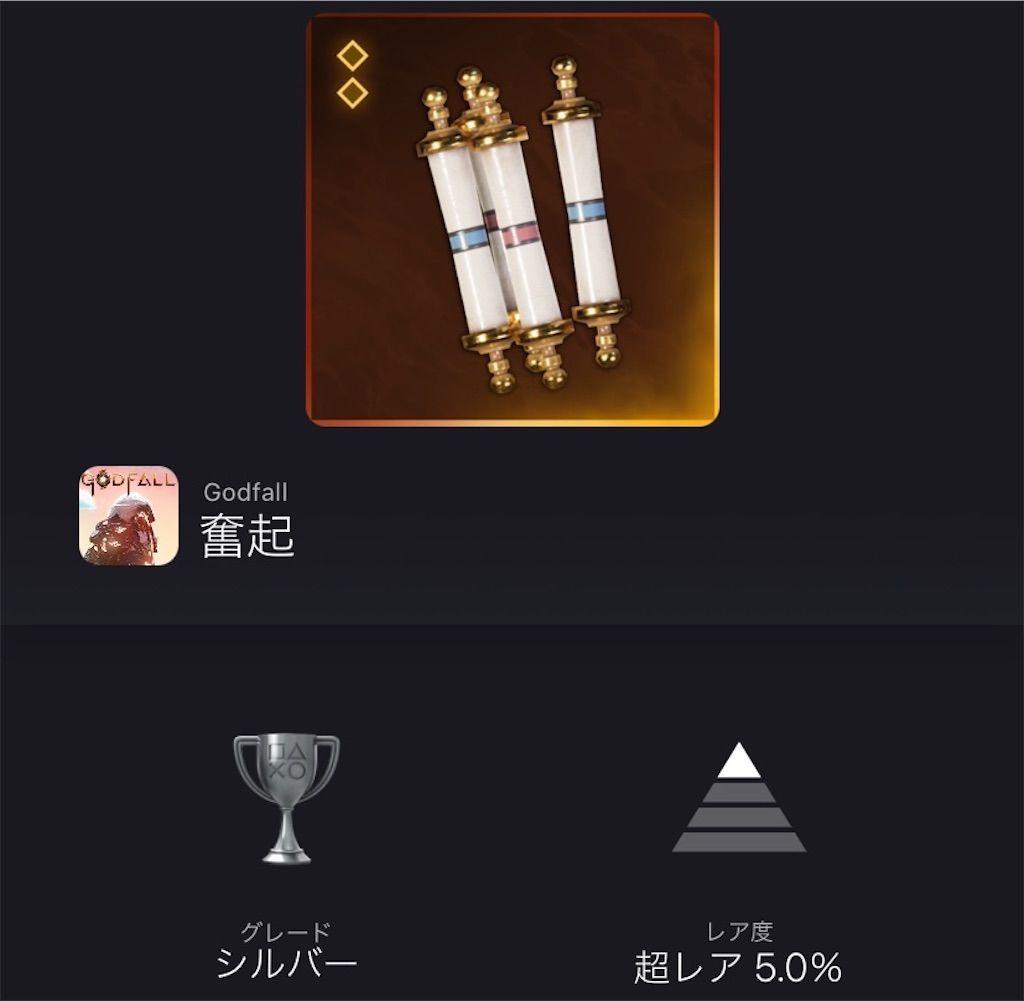 f:id:tatsutatsu2150:20211010134529j:plain