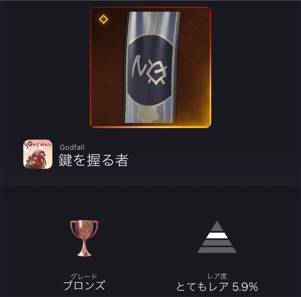 f:id:tatsutatsu2150:20211010134533j:plain