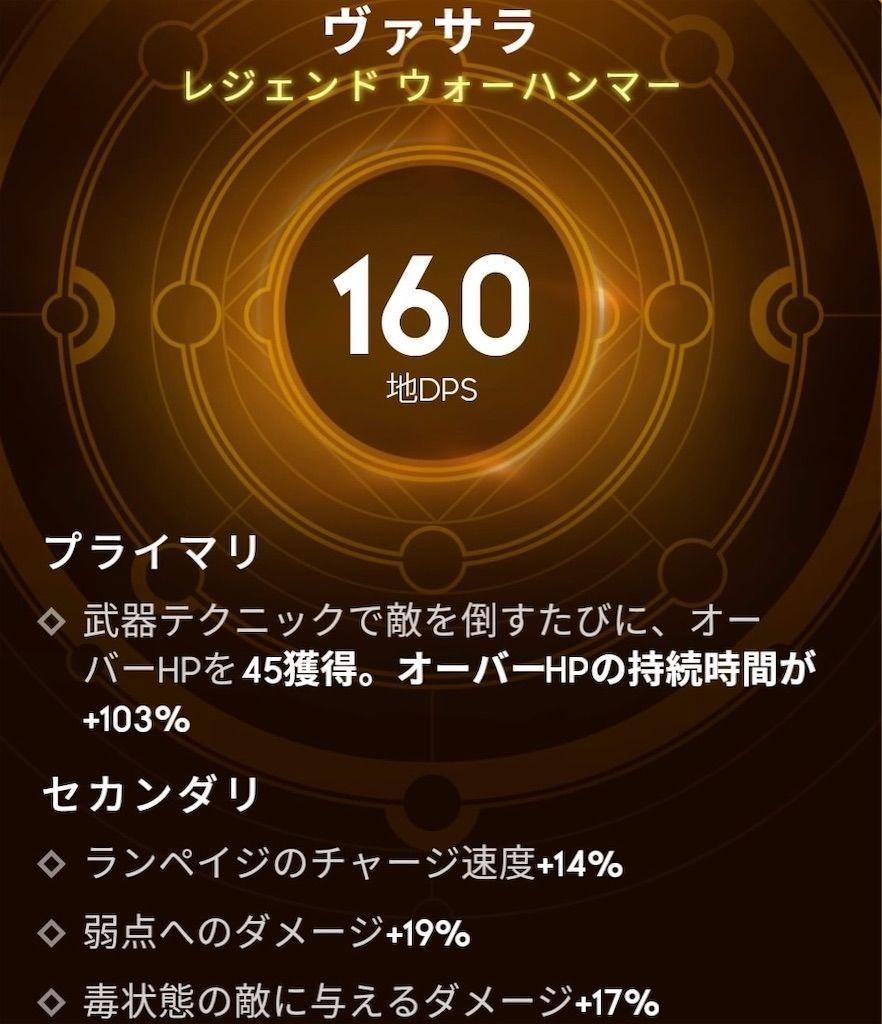 f:id:tatsutatsu2150:20211010140500j:plain