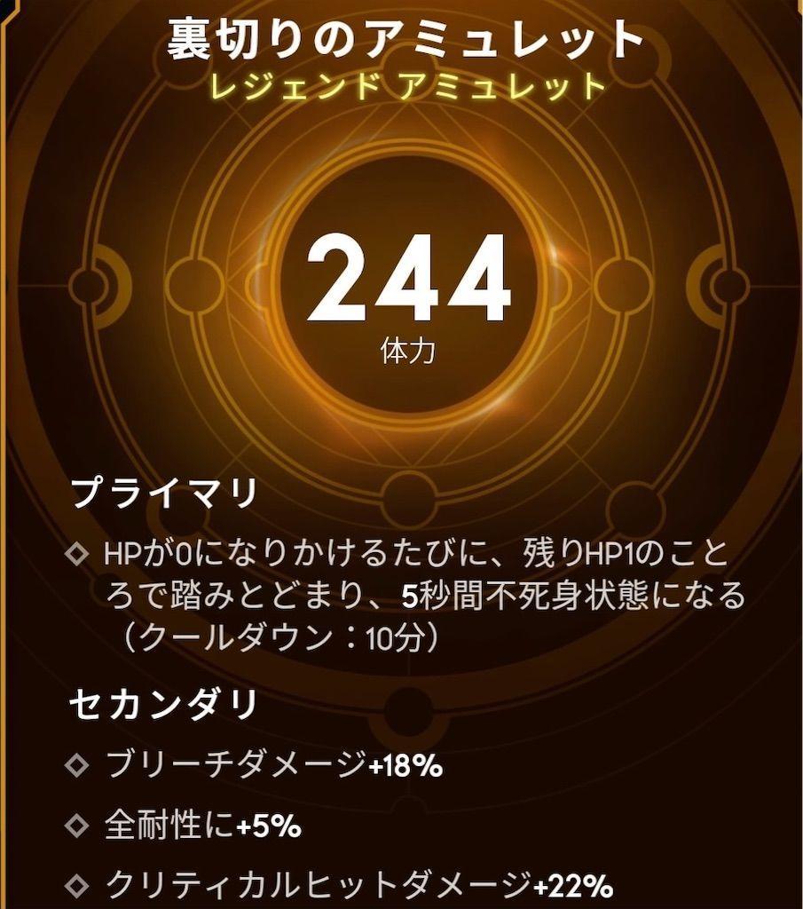 f:id:tatsutatsu2150:20211010140658j:plain