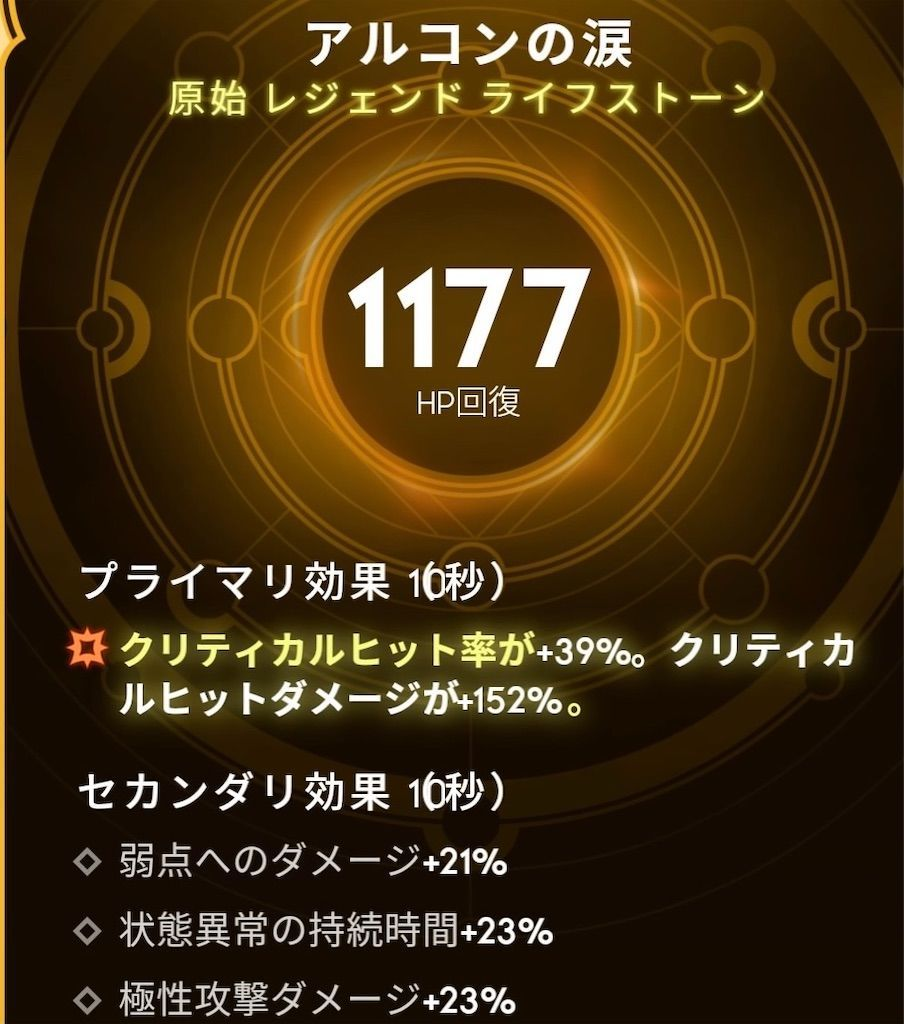 f:id:tatsutatsu2150:20211010140934j:plain