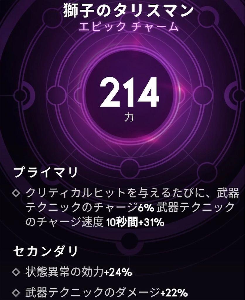 f:id:tatsutatsu2150:20211010141145j:plain