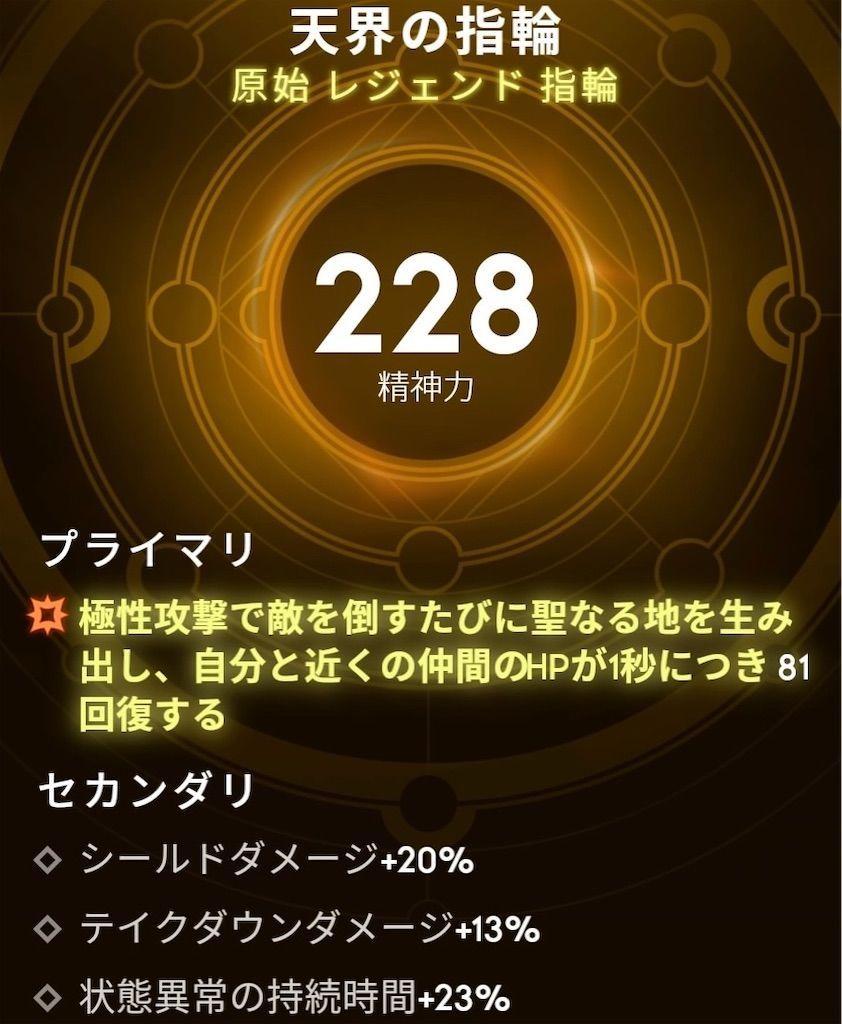 f:id:tatsutatsu2150:20211010141536j:plain