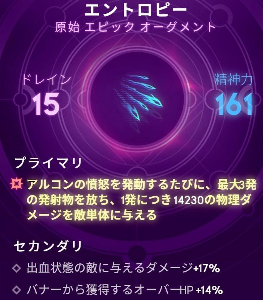 f:id:tatsutatsu2150:20211010142537j:plain