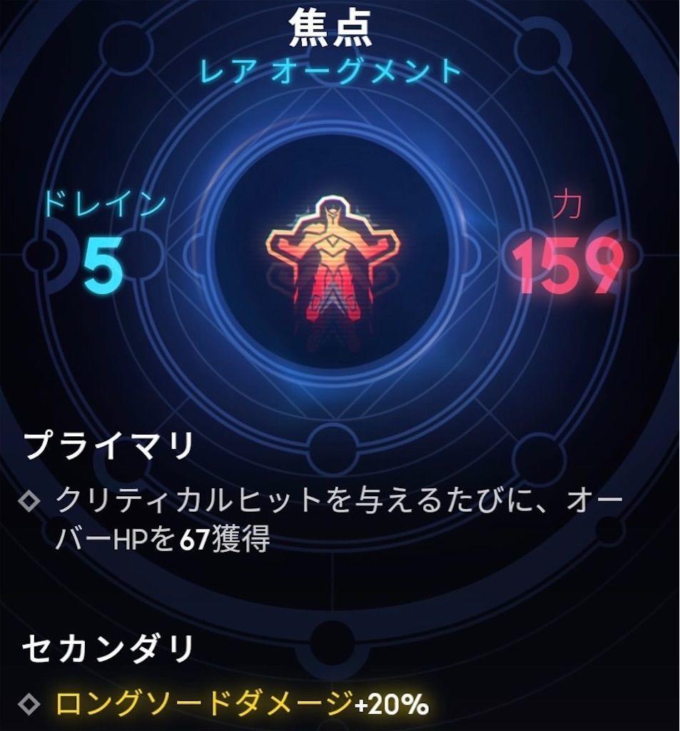 f:id:tatsutatsu2150:20211010143009j:plain
